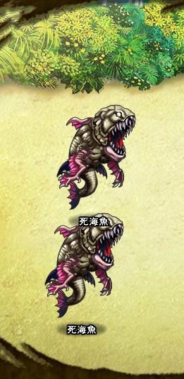 7回目。 死海魚×2