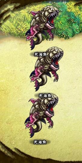 4回目。 死海魚×3