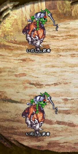 4回目。 いのしし武者×2