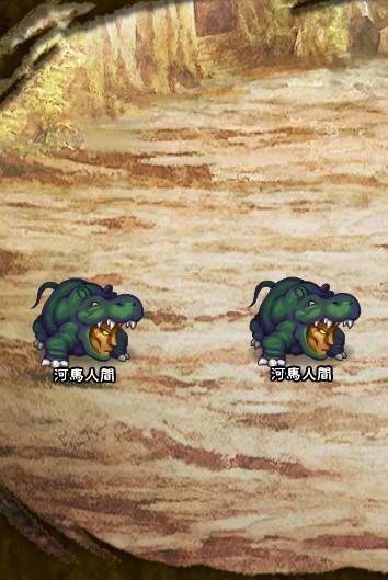 4回目。 河馬人間×2
