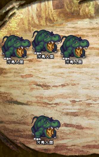 1回目。 河馬人間×4
