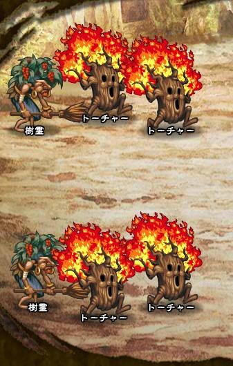 6回目。 トーチャー×4 樹霊×2