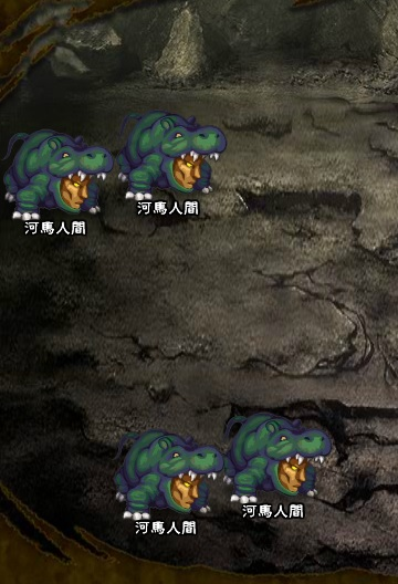 7回目。左へ分岐したメンバーのみ。 河馬人間×4
