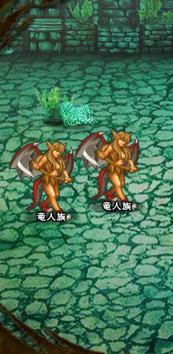 4回目。右へ分岐したメンバーのみ。 竜人族×2