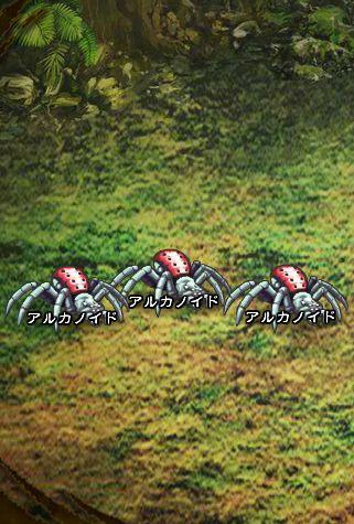 4回目。左へ分岐したメンバーのみ。 アルカノイド×3