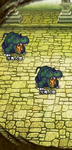 3回目。右へ分岐したメンバーのみ。 河馬人間×2