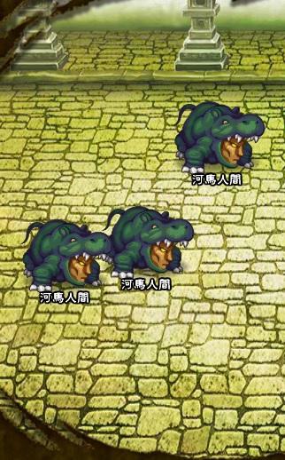 5回目。右分岐後さらに右へ分岐したメンバーのみ。 河馬人間×3