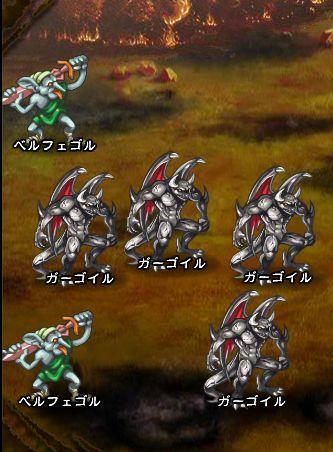6回目。右へ分岐したメンバーのみ。 ガーゴイル×4 ベルフェゴル×2