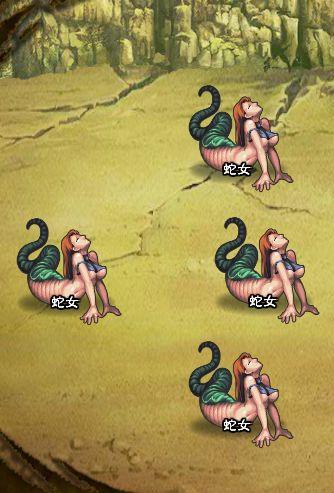 1回目。全員で戦闘。 蛇女×4