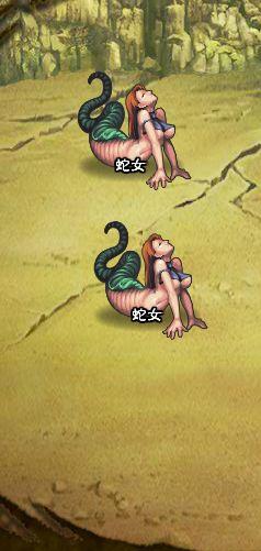 3回目。左へ分岐したメンバーのみ。 蛇女×2