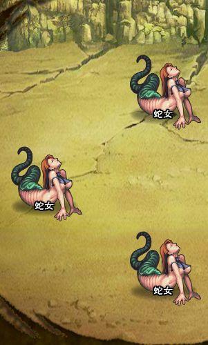 4回目。左へ分岐したメンバーのみ。 蛇女×3