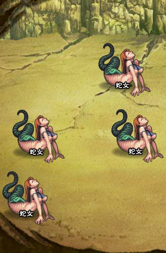 6回目。左へ分岐したメンバーのみ。 蛇女×4