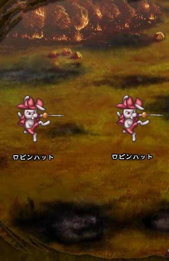 4回目。左分岐後さらに右へ分岐したメンバーのみ。 ロビンハット×2