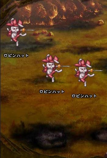 5回目。左分岐後さらに右へ分岐したメンバーのみ。 ロビンハット×3