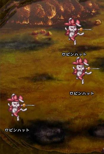 5回目。右へ分岐したメンバーのみ。 ロビンハット×3