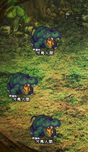 1回目。全員で戦闘。 河馬人間×3