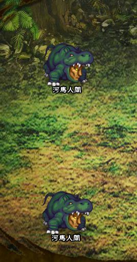 3回目。左へ分岐したメンバーのみ。 河馬人間×2