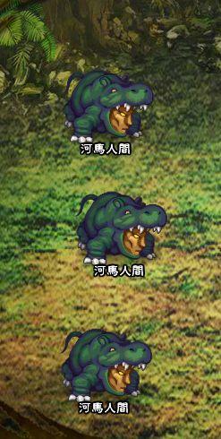 6回目。左分岐後さらに左へ分岐したメンバーのみ。 河馬人間×3