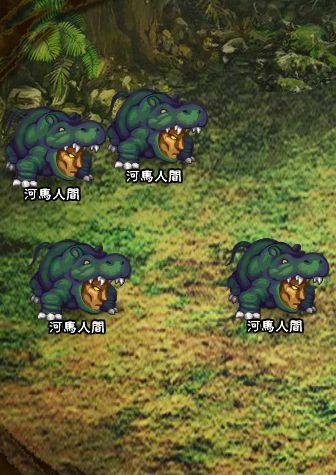 7回目。全員で戦闘。 河馬人間×4