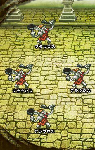1回目。全員で戦闘。 フラウロス×4