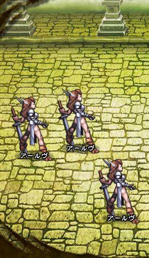 6回目。左へ分岐したメンバーのみ。 アールヴ×3