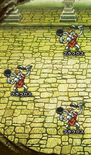 6回目。右へ分岐したメンバーのみ。 フラウロス×3