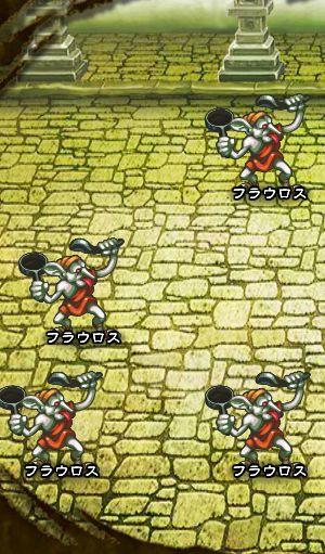 7回目。右へ分岐したメンバーのみ。 フラウロス×4