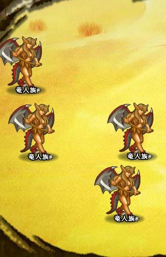 6回目。左へ分岐したメンバーのみ。 竜人族×4