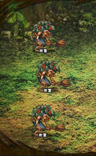 6回目。左分岐後さらに左へ分岐したメンバーのみ。 樹霊×3