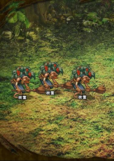 6回目。左分岐後さらに右へ分岐したメンバーのみ。 樹霊×3