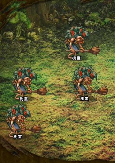 7回目。左分岐後さらに右へ分岐したメンバーのみ。 樹霊×4