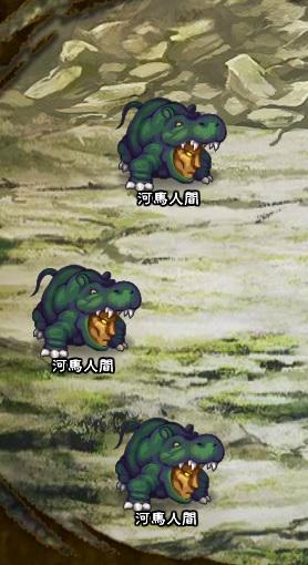2回目。右へ分岐したメンバーのみ。 河馬人間×3