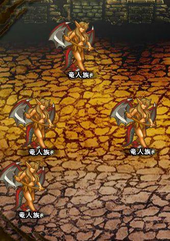 1回目。全員で戦闘。 竜人族×4