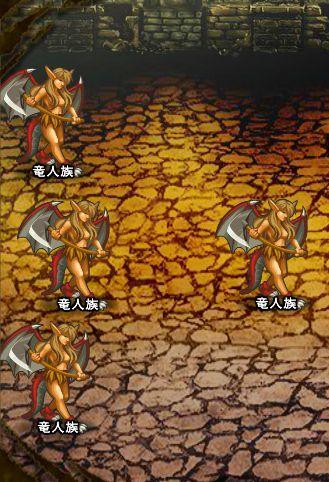 7回目。左分岐後さらに右へ分岐したメンバーのみ。 竜人族×4