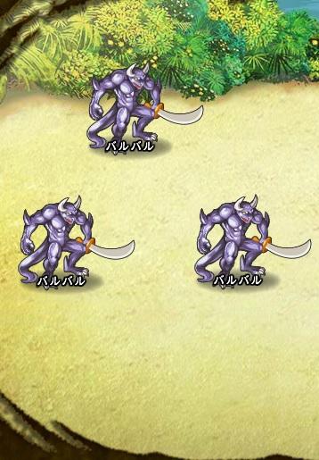 4回目。左分岐後さらに左へ分岐したメンバーのみ。 バルバル×3