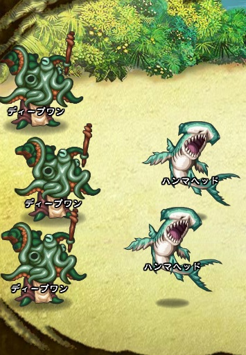 5回目。 右へ分岐したメンバー または左分岐後右に分岐したメンバーのみ ハンマヘッド×2 ディープワン×3  ※左分岐後さらに右へ分岐したメンバーは6回目の戦闘