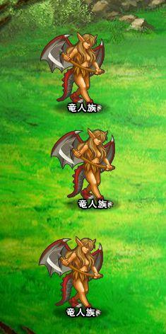 2回目。右へ分岐したメンバーのみ。 竜人族×3