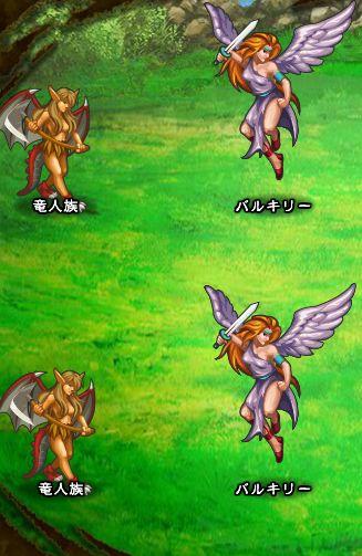 3回目。右分岐後さらに左へ分岐したメンバーのみ。 バルキリー×2 竜人族×2
