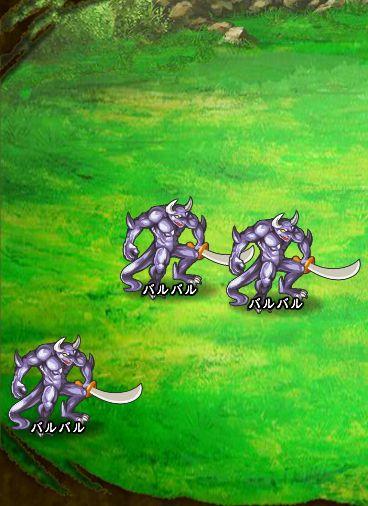 4回目。左へ分岐したメンバーのみ。 バルバル×3