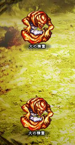 3回目。左へ分岐したメンバーのみ。 火の精霊×2