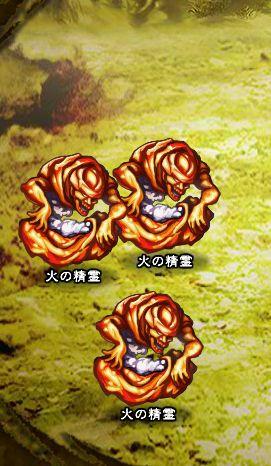 6回目。左分岐後さらに左へ分岐したメンバーのみ。 河馬人間 火の精霊×3