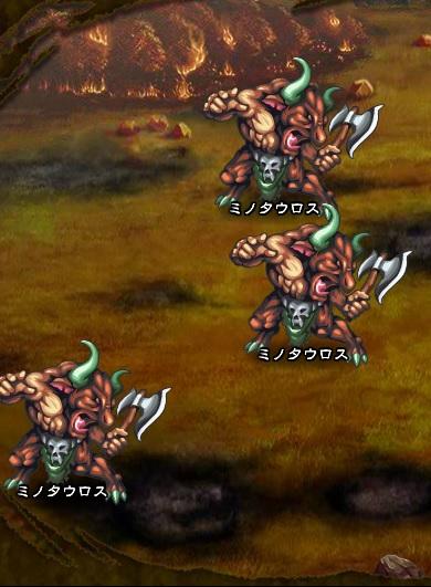 3回目。左へ分岐したメンバーのみ。 ミノタウロス×3