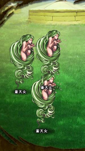 3回目。左へ分岐したメンバーのみ。 蒼天女×3
