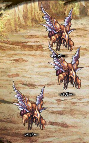 4回目。左分岐後さらに右へ分岐したメンバーのみ。 バガー×3