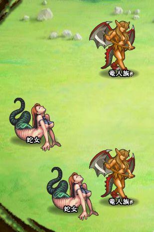 2回目。全員で戦闘。 竜人族×2 蛇女×2