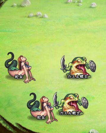 3回目。左へ分岐したメンバーのみ。 カエル戦士×2 蛇女×2