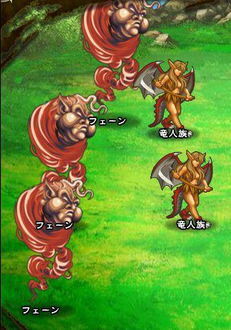6回目。左分岐後さらに左へ分岐したメンバーのみ。 竜人族×2 フェーン×3