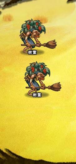 2回目。左へ分岐したメンバーのみ。 樹霊×2