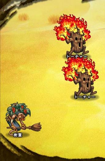 3回目。左へ分岐したメンバーのみ。 トーチャー×2 樹霊