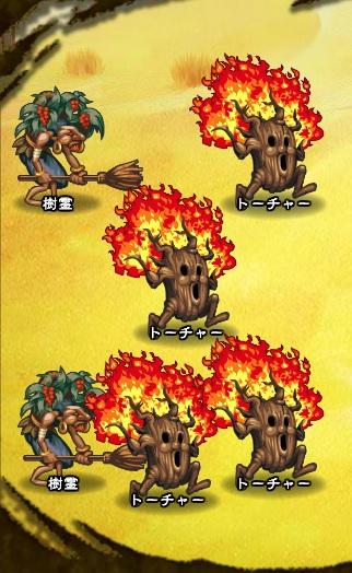 6回目。左へ分岐したメンバーのみ。 トーチャー×4 樹霊×2